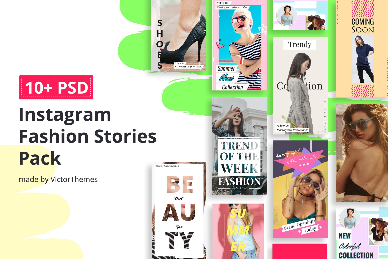 Instagram Fashion Stories