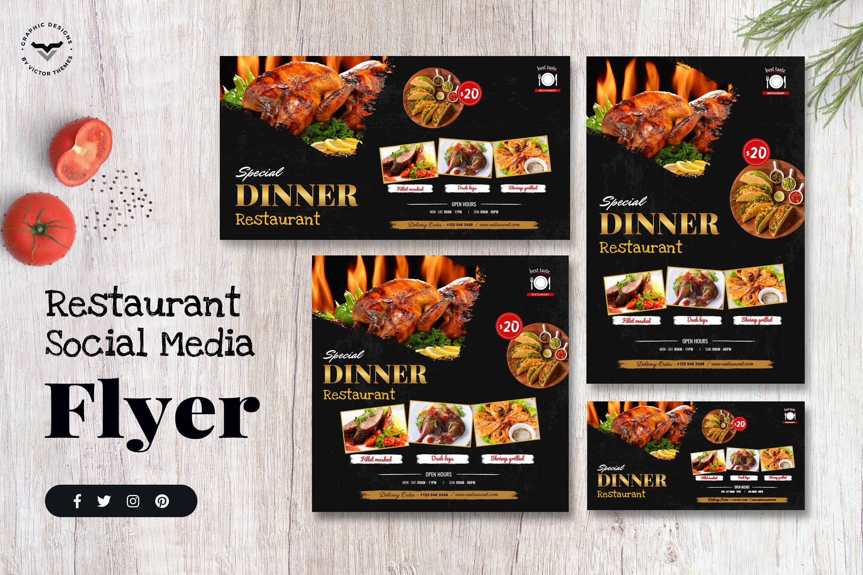 Restaurant Social Media Templates