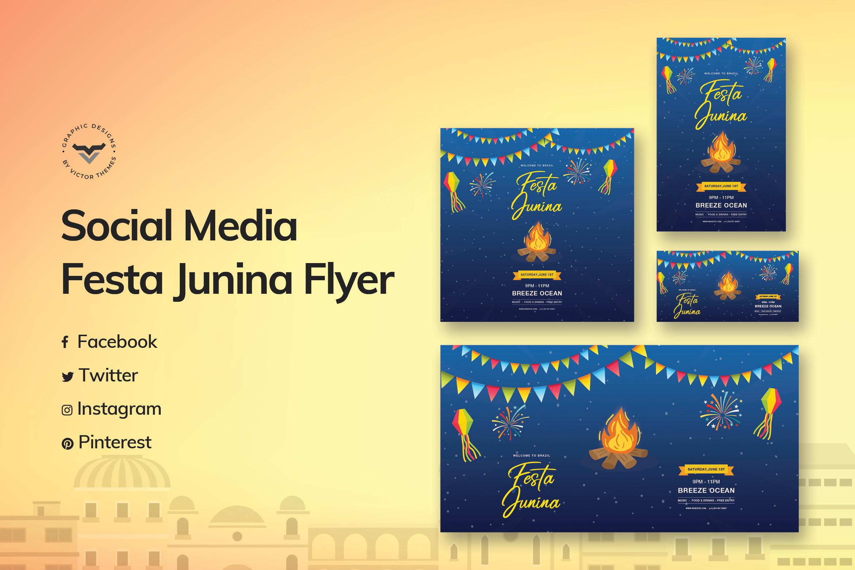 Festa Junina Social Media Template