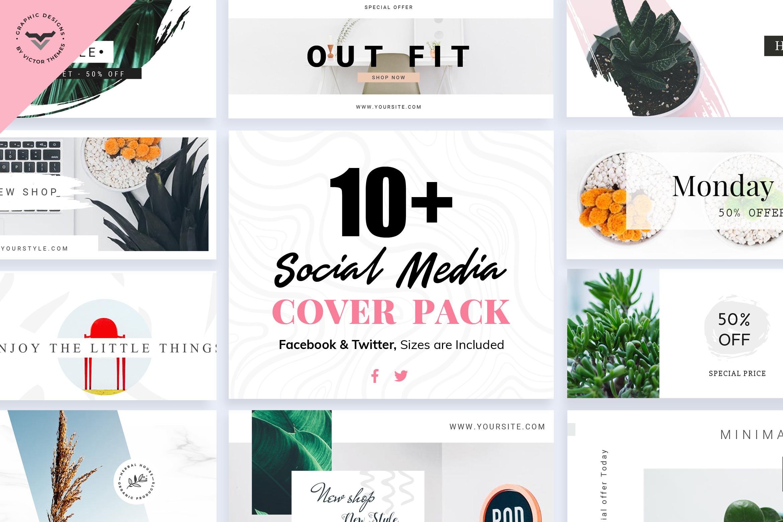 Social Media Cover Templates