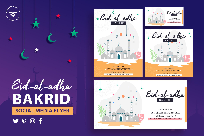 Eid al-Adha Social Media Template