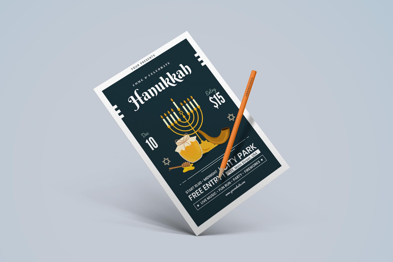 Hanukkah Flyer Template