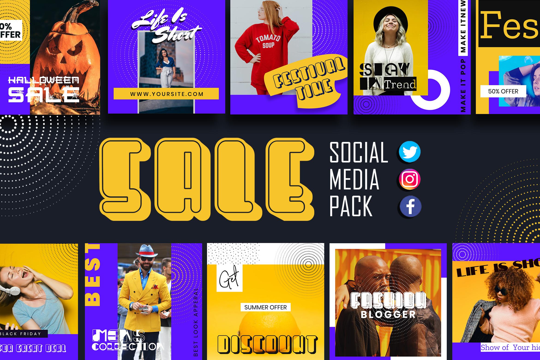 Sale Social Media Template