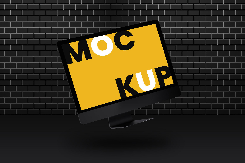 Dark Desktop Mockup Template