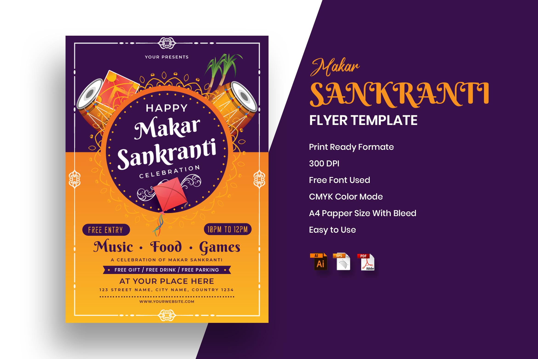 Makar Sankranti Festival Flyer Template