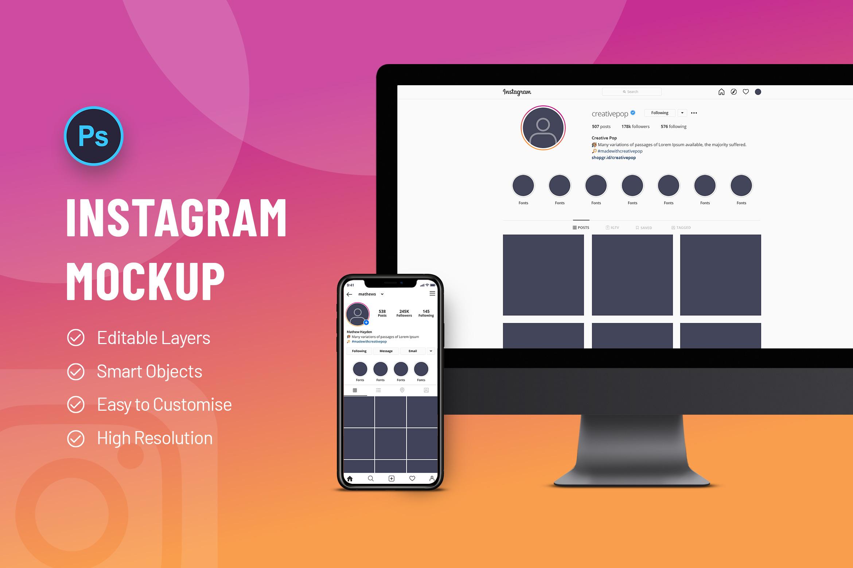 Instagram Mobile & Desktop Screen