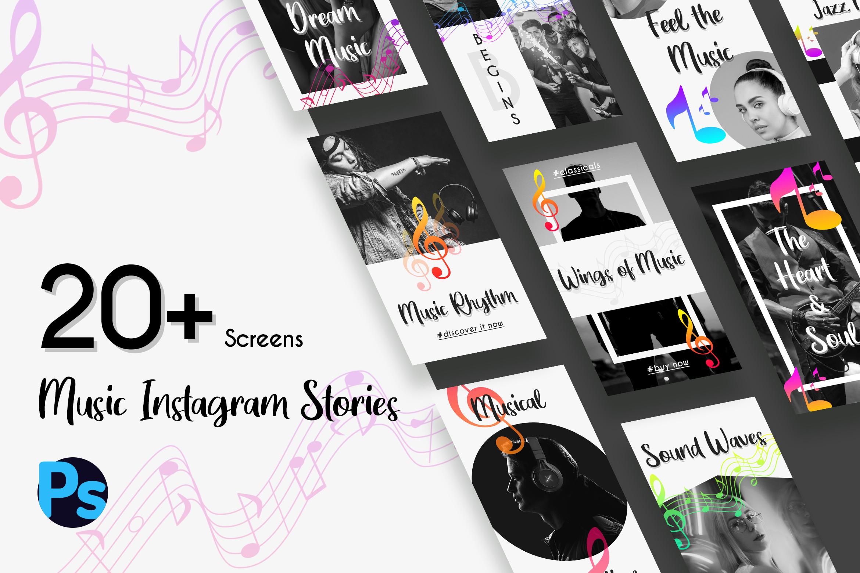 Music Festival Instagram Stories Template