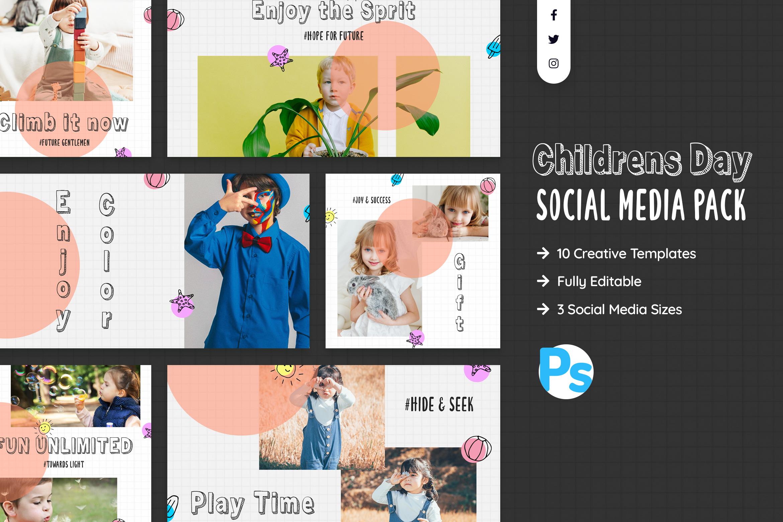 Children's Day Social Media Template