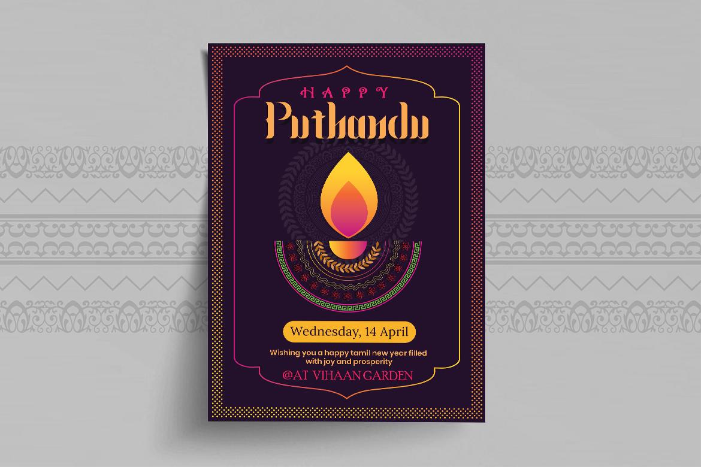 Puthandu Tamil New Year Flyer