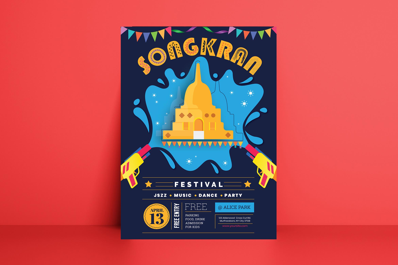 Songkran Fest Flyer