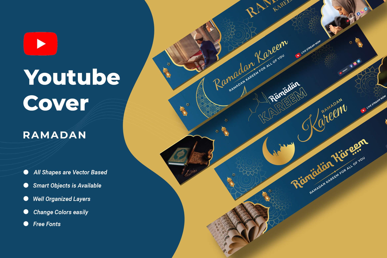 Ramadan Youtube Cover