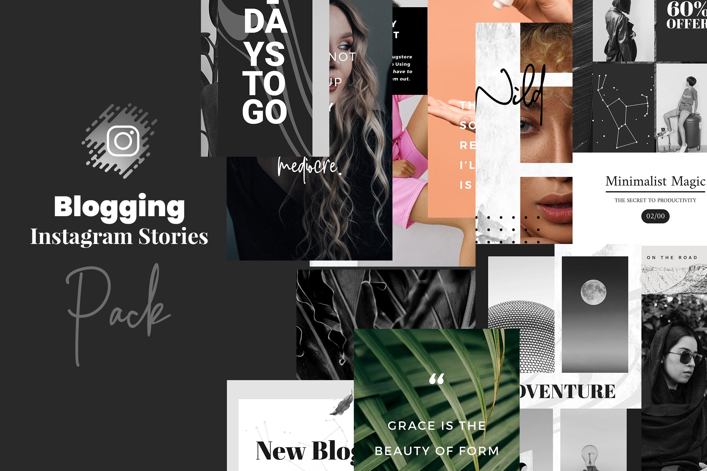 Blog Instagram Stories Template